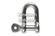 Stainless steel dee shackle with screw pin type MDVI